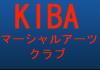 kibamaclub.jpg