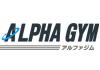 alpha-gym.jpg